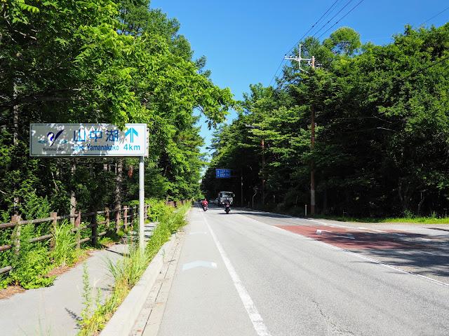 富士パノラマライン 自転車レーン