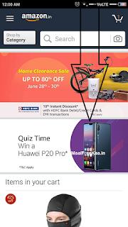 Huawei P20 Pro Quiz