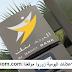 البريد بنك يوظف مكلف بالتحرير و الكتابة باللغة العربية