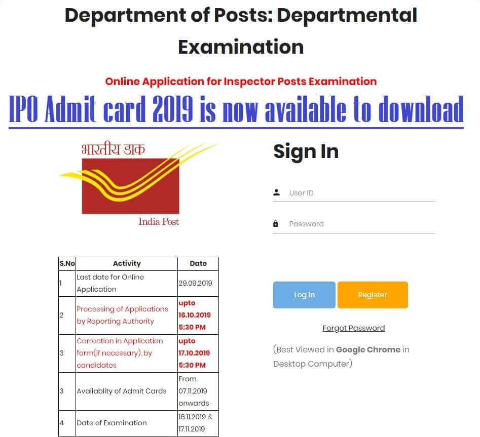 IPO Exam admit card 2019 is now available to download