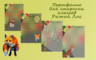 Учись творить свой мир, для чего надо портфолио,Ирина Белоусова