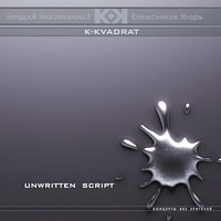 Unwritten Script | K-KVADRAT project | Andrey Klimkovsky & Igor Kolesnikov