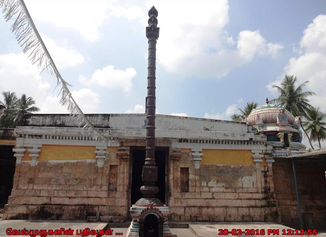 Bhairavar Parikara Sthalam Kumbakonam