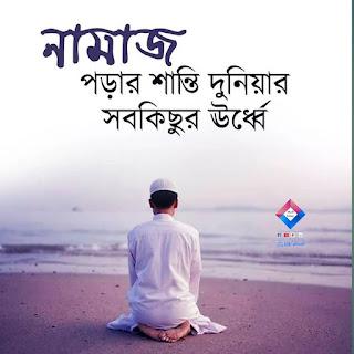 কুরআনের পিকচার - ইসলামিক পিকচার download
