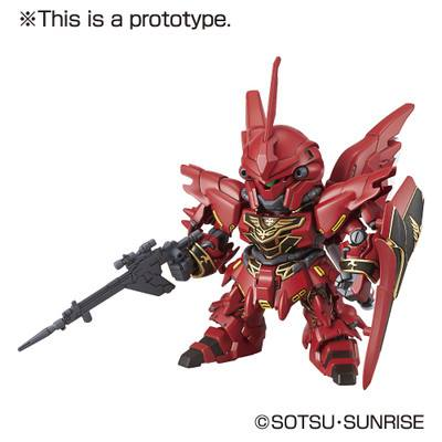 SD EX-Standard Sinanju - Release Info, Box art and Official Images