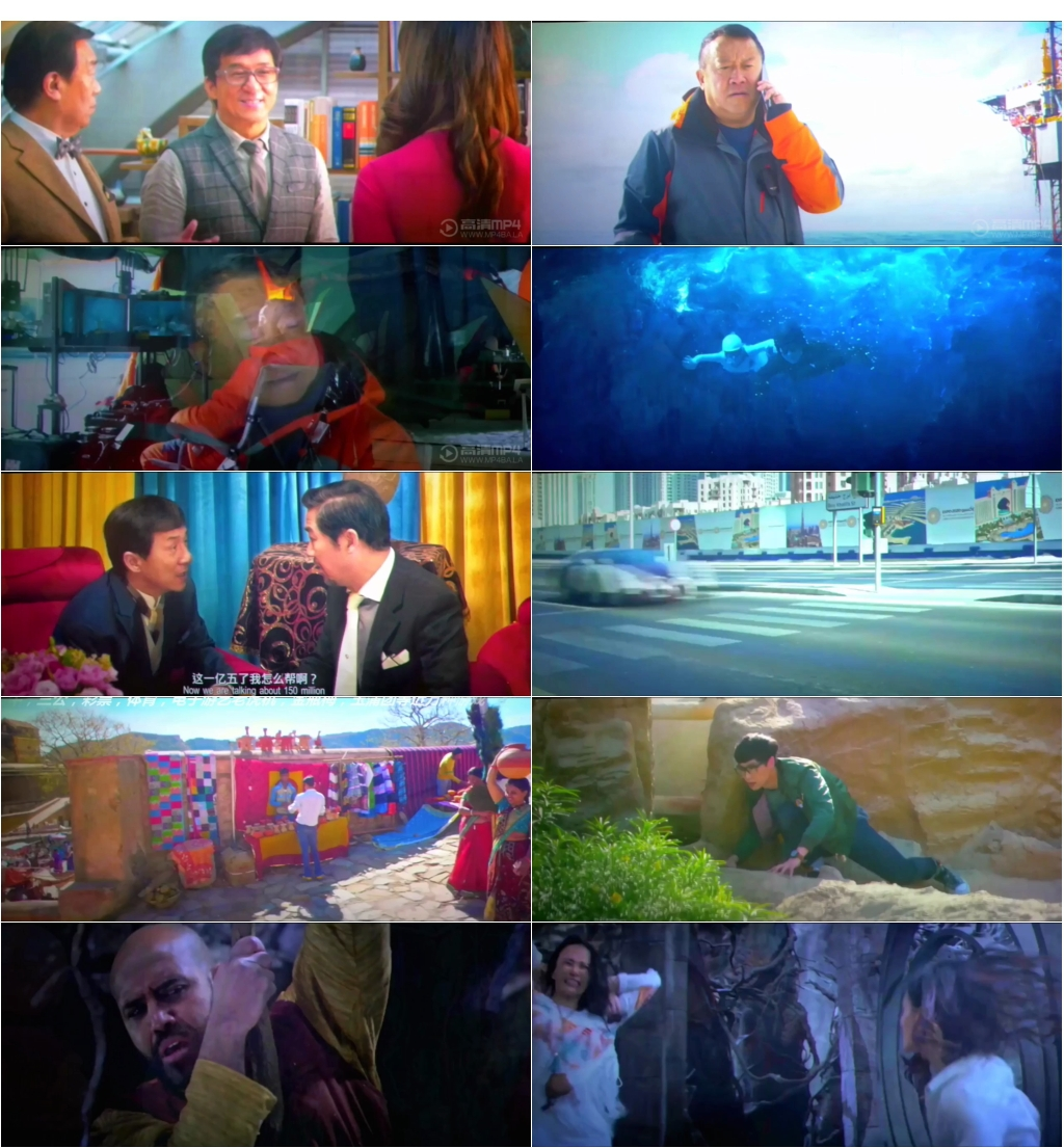 Kung-Fu Yoga Screenshot