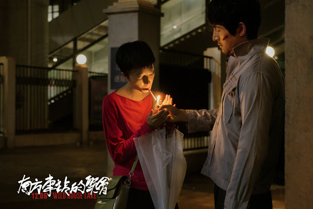 Gwei Lun-Mei and Ge Hu in Nan fang che zhan de ju hui (2019), Foto: Imdb