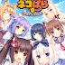 ▷ Descargar Nekopara Vol.0 (Novela Visual) - para Android [Full Español]