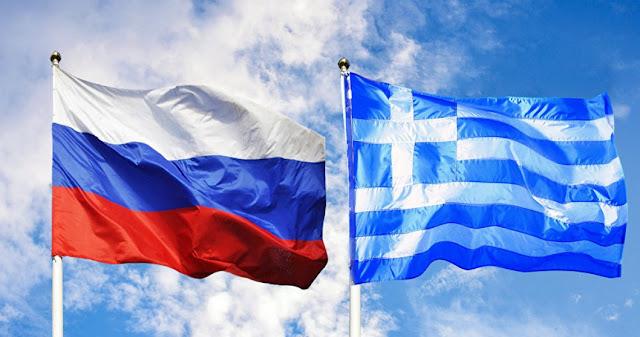 Μια βολική διαρροή που έφερε την ελληνορωσική κρίση