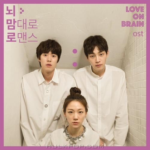 Jo Eun Ae, CHOI SANG YEOP – LOVE RAIN ON OST