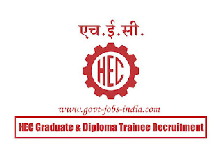 HEC Graduate & Diploma Trainee Recruitment 2020