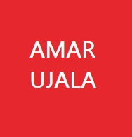 Amar ujala is hiring interns