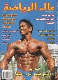 تحميل كتاب التشريح العضلي مترجم عربي pdf