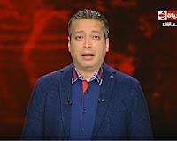 برنامج الحياة اليوم10/3/2017 تامر أمين - كرة القدم فى مصر