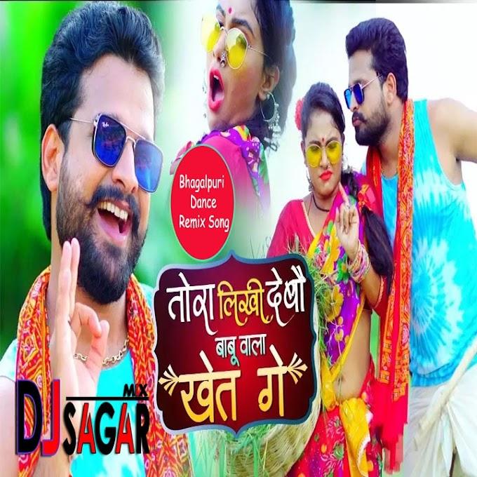 Tora Likhi Debau Babu Wala Khet Gaye Dj Sagar Mix
