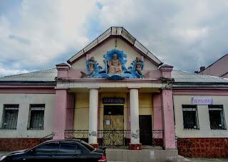 Івано-Франківськ. Вул. Низова, 9. Лазня