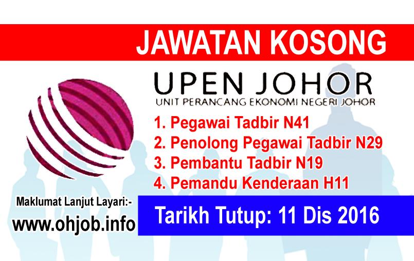 Jawatan Kerja Kosong Unit Perancang Ekonomi Negeri Johor (UPENJ) logo www.ohjob.info disember 2016