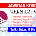 Job Vacancy at Unit Perancang Ekonomi Negeri Johor (UPENJ)