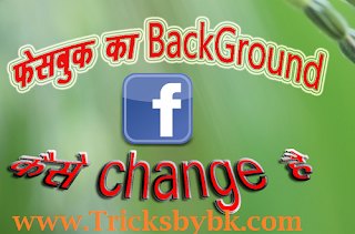 how to change facebook background color