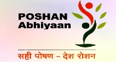 Fund+for+poshan+abhiyaan