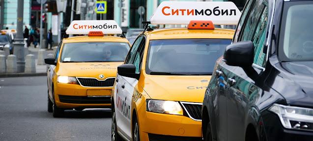 Набор водителей в такси ситимобил