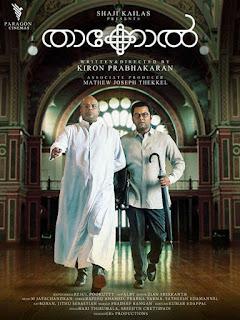 Thakkol Full Movie Download