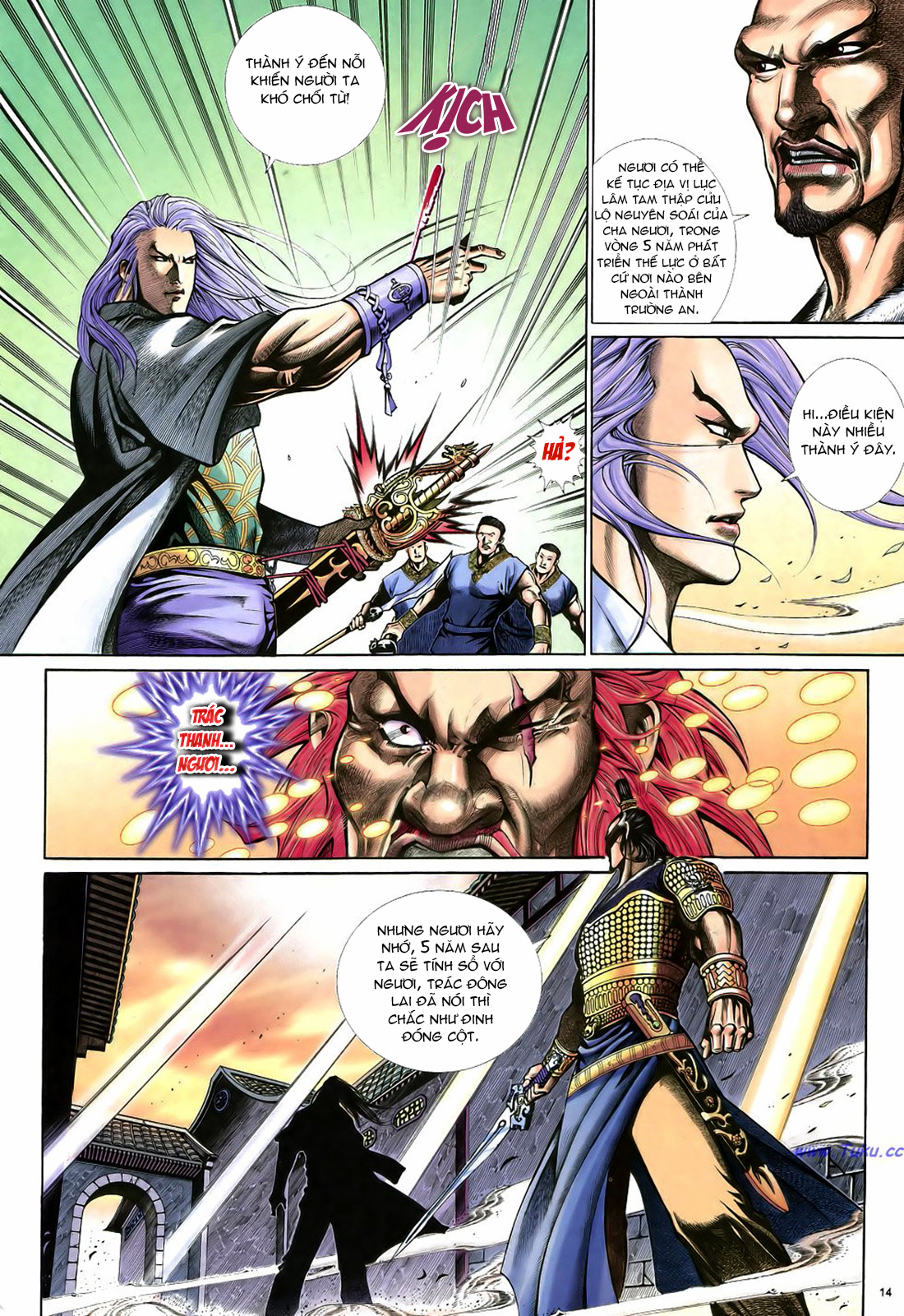 Anh hùng vô lệ Chap 22 trang 15