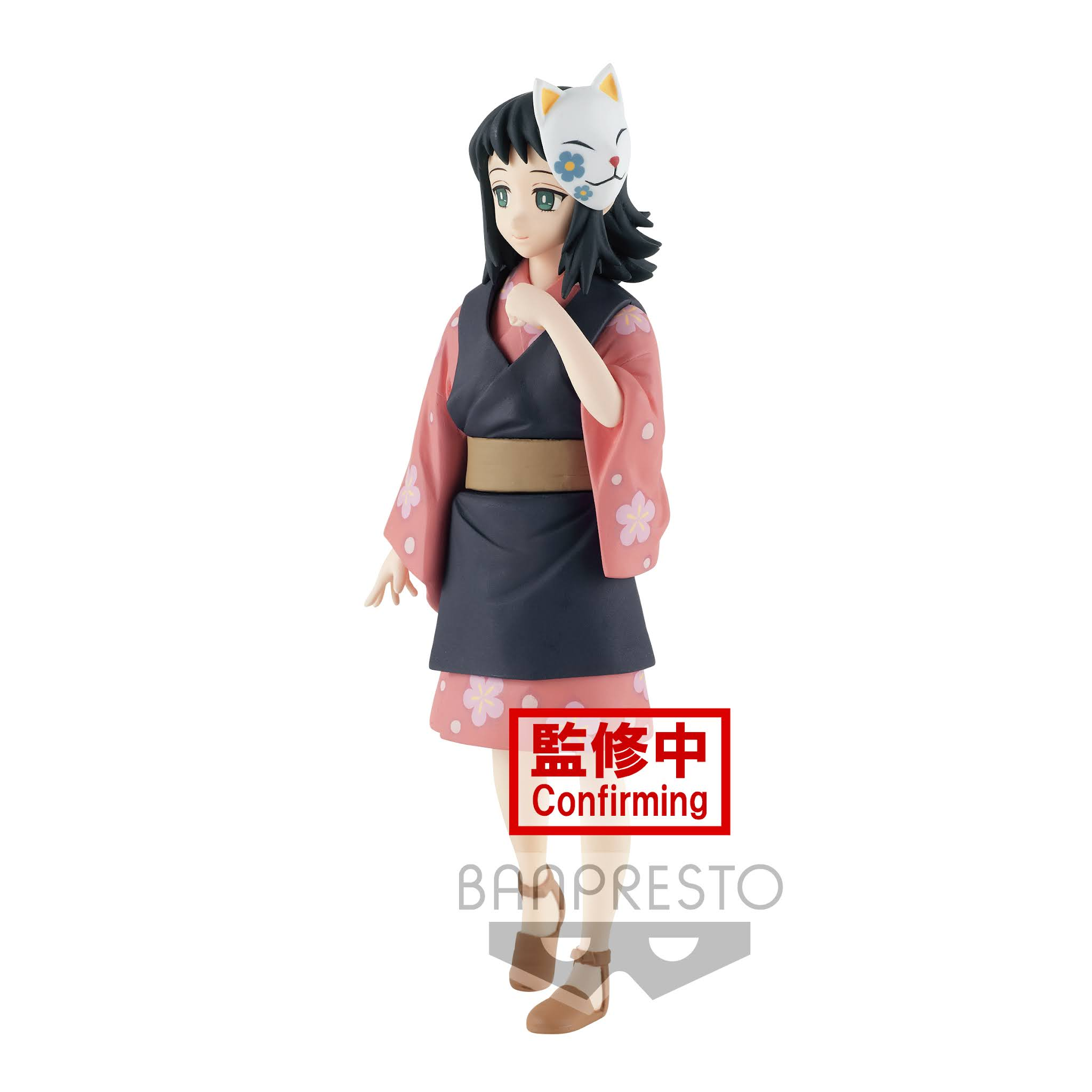Makomo Kimetsu no Yaiba Figure