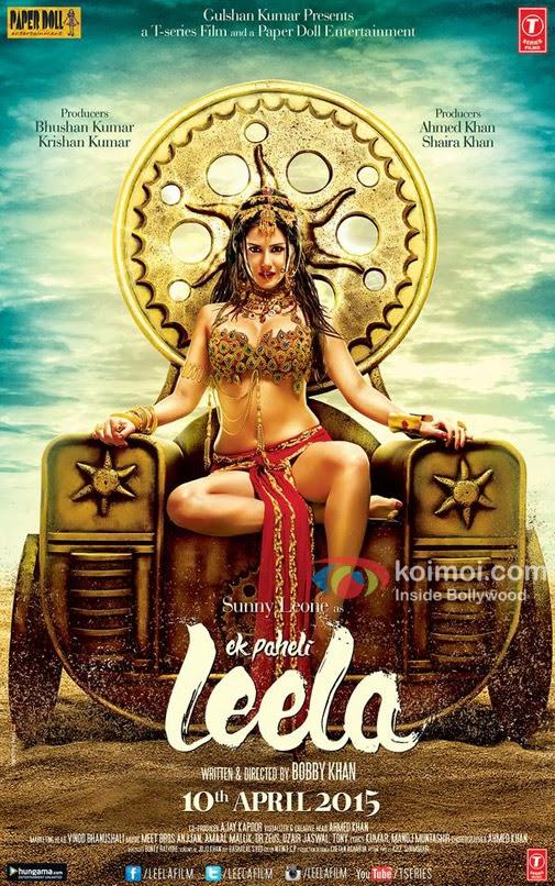 ek paheli leela full movie download upcoming movie releases