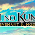 Download Ni no Kuni II Revenant Kingdom The Tale of a Timeless Tome + Crack