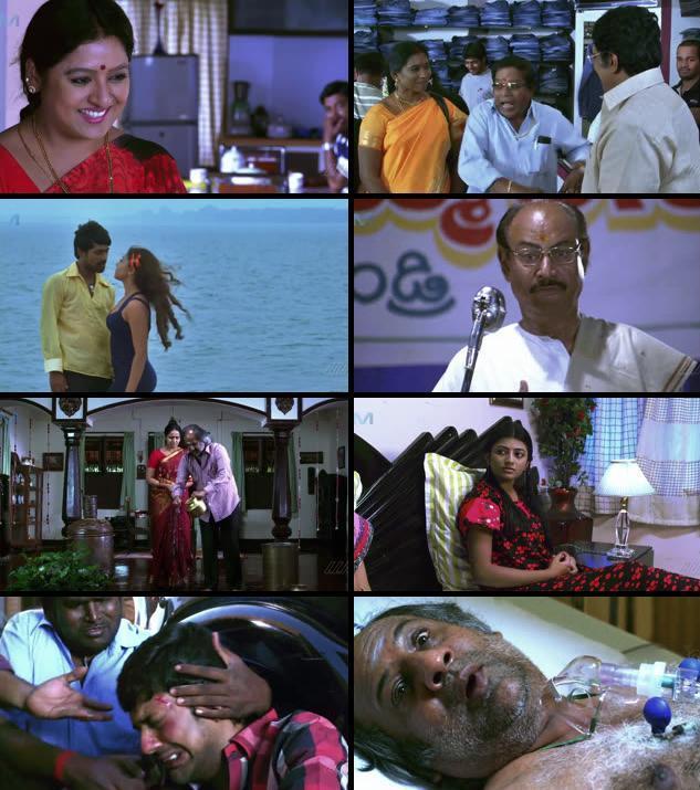 Darling Kaisi Ho 2016 Hindi Dubbed 480p HDRip