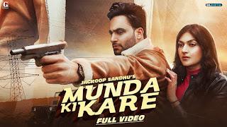 Munda Ki Kare Lyrics -Jagroop Sandhu