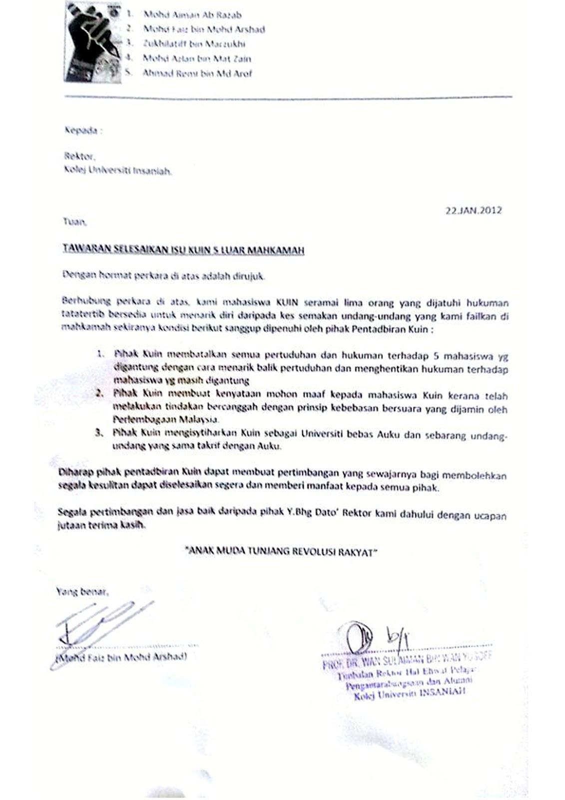 contoh surat rasmi rayuan biasiswa