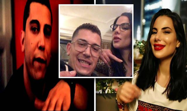 تونس: بعد كادوريم ... بالصور نسرين بن علي ترتبط بمغنّي راب تونسي ! Tunisie Nesrine Ben Ali  SC Papi Sc Ta3 Lebled K2Rhym