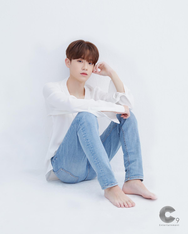 Keum Dong Hyun c9rookies