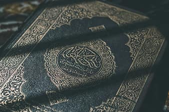 islamic teachings about Fasting