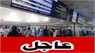 عاجل/ ايقاف امرأة تحمل سلاح كلاشنكوف في مطار تونس قرطاج...