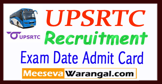 UPSRTC Uttar Pradesh State Road Transport Corporation Conductor Notification Exam Date 2017 Admit Card District Wise