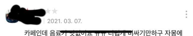 이 이미지는 대체 속성이 비어있습니다. 그 파일 이름은 20210409085249.png입니다