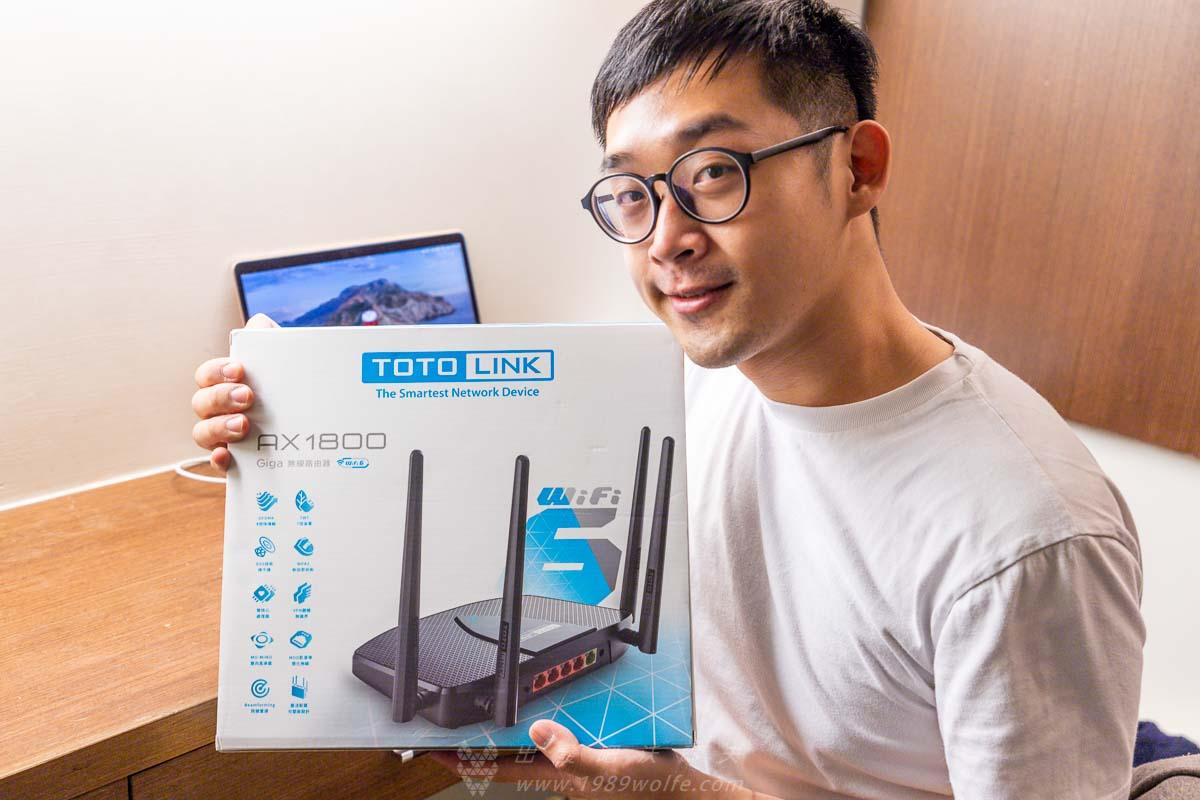 TOTOLINK X5000R Wi-Fi6