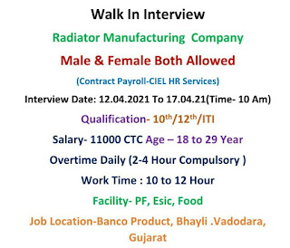 10th/12th Pass and ITI Holders Jobs Walk In Interview in Radiator Manufacturing Company Vadodara, Gujarat