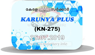 "KeralaLottery.info, ""kerala lottery result 25 07 2019 karunya plus kn 275"", karunya plus today result : 25-07-2019 karunya plus lottery kn-275, kerala lottery result 25-07-2019, karunya plus lottery results, kerala lottery result today karunya plus, karunya plus lottery result, kerala lottery result karunya plus today, kerala lottery karunya plus today result, karunya plus kerala lottery result, karunya plus lottery kn.275results 25-07-2019, karunya plus lottery kn 275, live karunya plus lottery kn-275, karunya plus lottery, kerala lottery today result karunya plus, karunya plus lottery (kn-275) 25/07/2019, today karunya plus lottery result, karunya plus lottery today result, karunya plus lottery results today, today kerala lottery result karunya plus, kerala lottery results today karunya plus 25 07 19, karunya plus lottery today, today lottery result karunya plus 25-07-19, karunya plus lottery result today 25.07.2019, kerala lottery result live, kerala lottery bumper result, kerala lottery result yesterday, kerala lottery result today, kerala online lottery results, kerala lottery draw, kerala lottery results, kerala state lottery today, kerala lottare, kerala lottery result, lottery today, kerala lottery today draw result, kerala lottery online purchase, kerala lottery, kl result,  yesterday lottery results, lotteries results, keralalotteries, kerala lottery, keralalotteryresult, kerala lottery result, kerala lottery result live, kerala lottery today, kerala lottery result today, kerala lottery results today, today kerala lottery result, kerala lottery ticket pictures, kerala samsthana bhagyakuri"