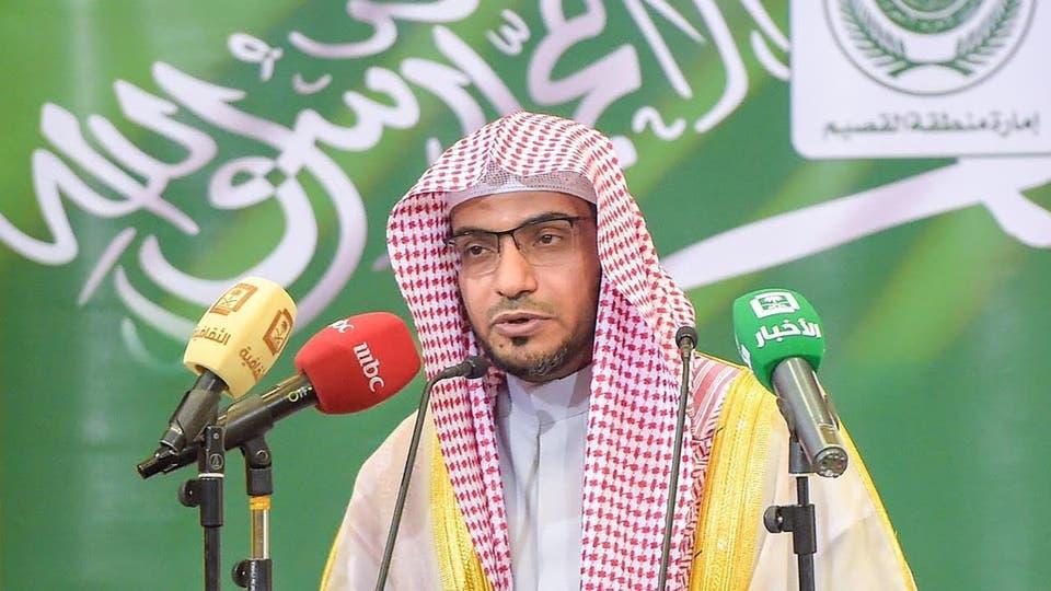 Heboh Fatwa Imam Masjid Quba Soal Nikah Dengan Niat Talak