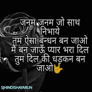 Dard bhari shayari for lover