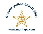 Gujarat police constable bharti 2021-2022