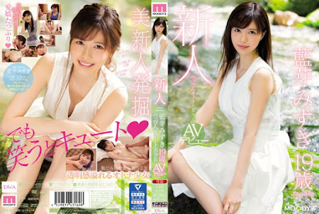 MIDE-685 | 中文字幕 – 新人美人可愛美少女AV出道 藍芽水月