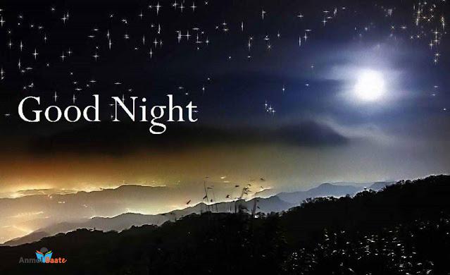 Good Night Image with Shayari - गुड नाईट इमेज विथ शायरी