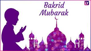bakrid mubarak images 2019