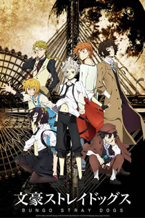 Anime Bungou Stray Dogs Dublado