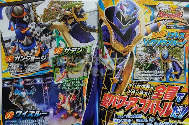 Kishiryu Sentai Ryusoulger: Noblesse Ryusoul Blue Revealed